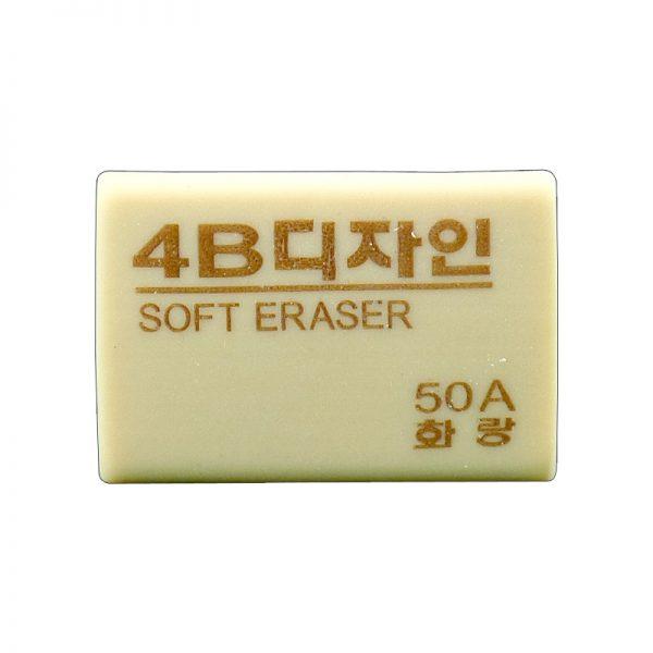 پاک کن 4B کد 50A