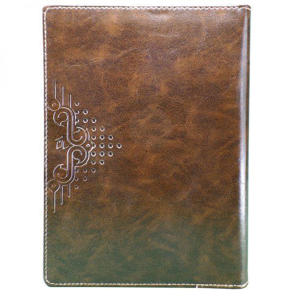 سالنامه 1399 وزیری تندیس کد 62