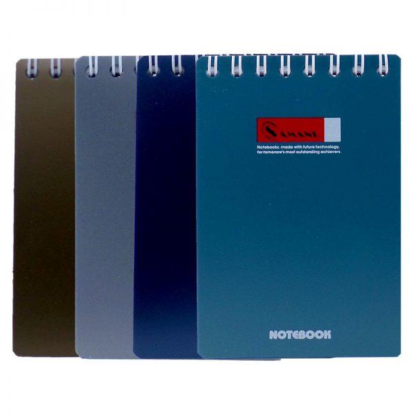 دفترچه یادداشت کوچک سمند کد SA557