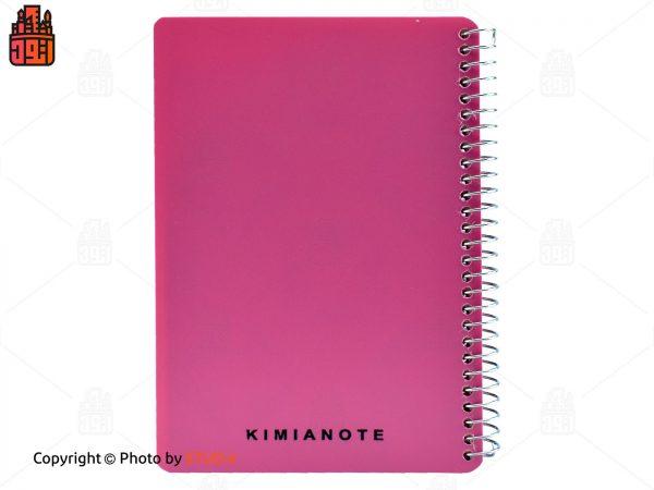 دفترچه یادداشت 100 برگ 13 در 17 سانتی متری کیمیا