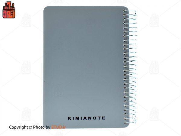 دفترچه یادداشت 160 برگ 13 در 17 سانتی متری کیمیا