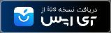iapps logo