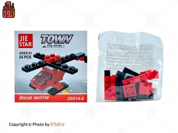 لگو JIE STAR مدل Town کد 20514-6