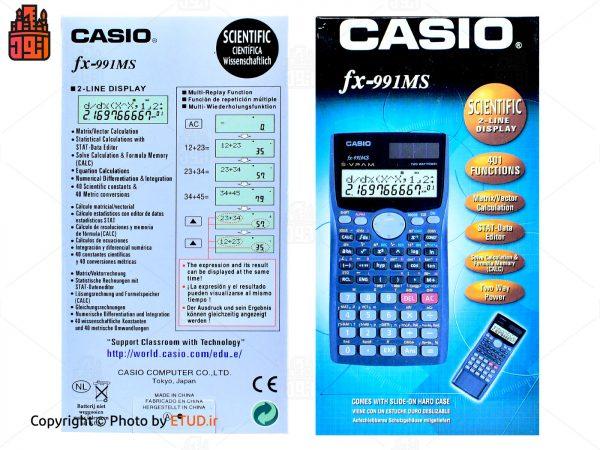 ماشین حساب مهندسی کاسیو کد FX-991MS جعبه مشکی