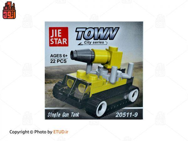 لگو JIE STAR مدل Town کد 20511-9
